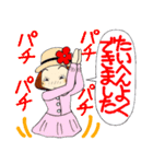 ひま子ちゃん173春のお返事編。(個別スタンプ:22)