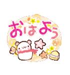 大人かわいい日常スタンプ(温♡)(個別スタンプ:01)