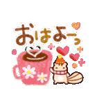大人かわいい日常スタンプ(温♡)(個別スタンプ:02)