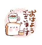 大人かわいい日常スタンプ(温♡)(個別スタンプ:03)