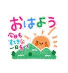 大人かわいい日常スタンプ(温♡)(個別スタンプ:04)