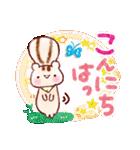 大人かわいい日常スタンプ(温♡)(個別スタンプ:09)