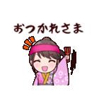 ヤートセ・よさこいスタンプ(個別スタンプ:01)