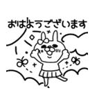 【日常モノクロver.】うさぎのモカちゃん⑲(個別スタンプ:01)