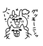 【日常モノクロver.】うさぎのモカちゃん⑲(個別スタンプ:02)