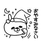 【日常モノクロver.】うさぎのモカちゃん⑲(個別スタンプ:03)