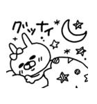 【日常モノクロver.】うさぎのモカちゃん⑲(個別スタンプ:04)