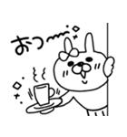 【日常モノクロver.】うさぎのモカちゃん⑲(個別スタンプ:05)