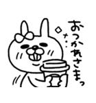 【日常モノクロver.】うさぎのモカちゃん⑲(個別スタンプ:06)