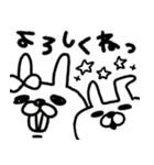 【日常モノクロver.】うさぎのモカちゃん⑲(個別スタンプ:07)