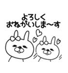 【日常モノクロver.】うさぎのモカちゃん⑲(個別スタンプ:08)