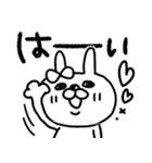 【日常モノクロver.】うさぎのモカちゃん⑲(個別スタンプ:09)