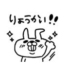【日常モノクロver.】うさぎのモカちゃん⑲(個別スタンプ:10)