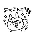 【日常モノクロver.】うさぎのモカちゃん⑲(個別スタンプ:12)