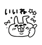 【日常モノクロver.】うさぎのモカちゃん⑲(個別スタンプ:13)