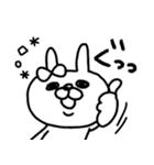 【日常モノクロver.】うさぎのモカちゃん⑲(個別スタンプ:14)