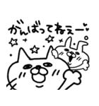【日常モノクロver.】うさぎのモカちゃん⑲(個別スタンプ:16)