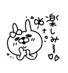 【日常モノクロver.】うさぎのモカちゃん⑲(個別スタンプ:17)