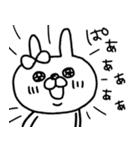【日常モノクロver.】うさぎのモカちゃん⑲(個別スタンプ:19)