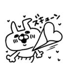 【日常モノクロver.】うさぎのモカちゃん⑲(個別スタンプ:20)