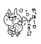 【日常モノクロver.】うさぎのモカちゃん⑲(個別スタンプ:21)