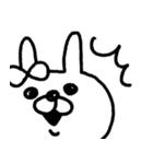 【日常モノクロver.】うさぎのモカちゃん⑲(個別スタンプ:22)
