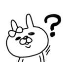 【日常モノクロver.】うさぎのモカちゃん⑲(個別スタンプ:26)
