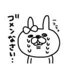【日常モノクロver.】うさぎのモカちゃん⑲(個別スタンプ:29)