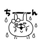 【日常モノクロver.】うさぎのモカちゃん⑲(個別スタンプ:30)