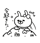 【日常モノクロver.】うさぎのモカちゃん⑲(個別スタンプ:32)