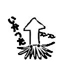脱力系ダジャレスタンプ(個別スタンプ:08)