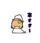 冬ラブ 亥 いのしし うりぼう うりりん(個別スタンプ:27)