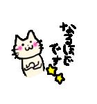ゆるねこ敬語2(個別スタンプ:02)