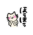 ゆるねこ敬語2(個別スタンプ:03)