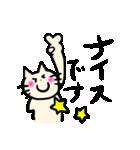 ゆるねこ敬語2(個別スタンプ:04)