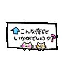 ゆるねこ敬語2(個別スタンプ:05)