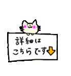 ゆるねこ敬語2(個別スタンプ:06)