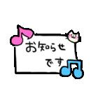 ゆるねこ敬語2(個別スタンプ:07)