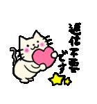 ゆるねこ敬語2(個別スタンプ:09)