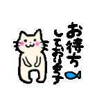 ゆるねこ敬語2(個別スタンプ:10)