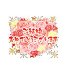 よく動く★お祝い&春夏秋冬・季節の挨拶(個別スタンプ:06)