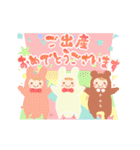 よく動く★お祝い&春夏秋冬・季節の挨拶(個別スタンプ:07)