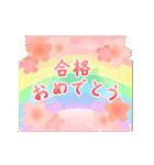 よく動く★お祝い&春夏秋冬・季節の挨拶(個別スタンプ:08)