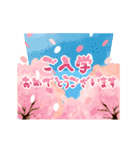 よく動く★お祝い&春夏秋冬・季節の挨拶(個別スタンプ:09)
