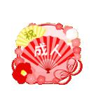 よく動く★お祝い&春夏秋冬・季節の挨拶(個別スタンプ:11)