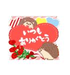 よく動く★お祝い&春夏秋冬・季節の挨拶(個別スタンプ:12)