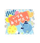 よく動く★お祝い&春夏秋冬・季節の挨拶(個別スタンプ:13)
