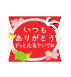 よく動く★お祝い&春夏秋冬・季節の挨拶(個別スタンプ:14)