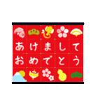 よく動く★お祝い&春夏秋冬・季節の挨拶(個別スタンプ:21)