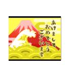 よく動く★お祝い&春夏秋冬・季節の挨拶(個別スタンプ:22)